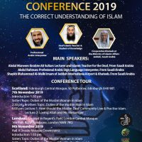Islam for Deaf 2019 Conference