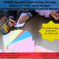 MWAE: Barak Youth Group