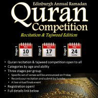 Ramadan Quran Recitation and Tajweed Competition