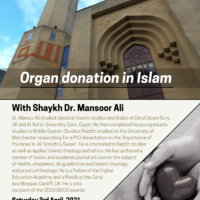 Lecture: Organ Donation in Islam